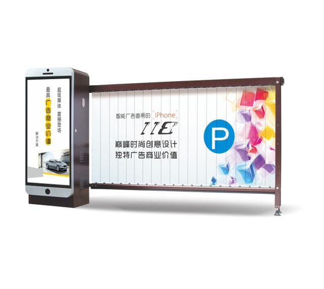 廣告道閘AK118