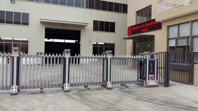 福建博達巨達電機有限公司